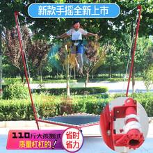 浙江温州经营挣钱的儿童钢架小蹦极床哪里有卖图片