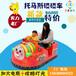 遼寧鞍山廣場機器人行走車之機器俠戰車兒童游樂好風光