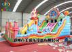 黑龍江雞西兒童充氣城堡蹦蹦床,摩天輪充氣大滑梯造型是絕款