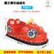 廣場兒童電動玩具車,新款雙人碰碰車在貴州畢節有市場嗎?