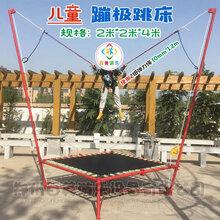 贵州铜仁广场钢架蹦极床,公园经营弹跳蹦蹦床生意绝非一般图片