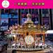 黑龍江雙鴨山廣場經營兒童豪華旋轉木馬現場人數瞬間爆增