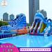 山东日照室外大型水上乐园,定做支架水池充气水滑梯孩子都喜欢