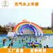 江苏泰州大型移动水上乐园,龙虾戏水充气水滑梯百美厂家零售后