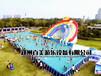 辽宁抚顺室外大型移动水上乐园,儿童充气水滑梯水池直营厂家