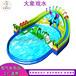 貴州銅仁室外水上樂園大鯊魚充氣水滑梯大型支架水池陸續搭建完成