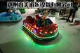 貴州遵義室外保時捷電動碰碰車,兒童坦克玩具車新款深得人心