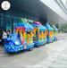 江苏盐城商场大型无轨道火车,亲子观光游览车海洋系列限量款