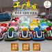 黑龙江鹤岗室外电动玩具车,激光飞碟战车双人碰碰车碰撞有活力