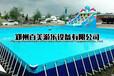 江苏泰州室外成人支架游泳池,大型水上乐园移动式就是牛