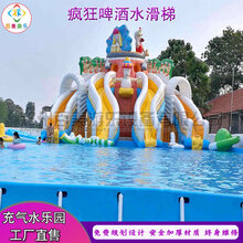 夏季不知道怎么玩,这个大型水上乐园满足您的欲望图片