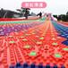 山西忻州美麗鄉村七彩滑道吸引很多游客,旱地滑道
