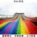 山西忻州美麗鄉村七彩滑道備受喜愛,彩虹滑道