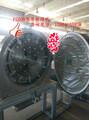 齿盘万能不锈钢粉碎机,304粉碎机,粉碎机价格
