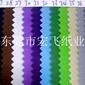 加密桃皮绒高级装帧布精装茶叶盒装帧布裱不干胶纸底布类包装材料