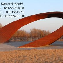 耐候鋼長銹劑圖片