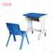 柳州厂家直销幼儿写字桌儿童学习桌学生课桌椅配套小书桌