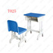 北海厂家直销学校课桌椅补习班学习桌书桌学生写字桌可升降