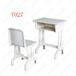 百色厂家直销中小学生学习桌辅导班课桌椅写字桌家用书桌