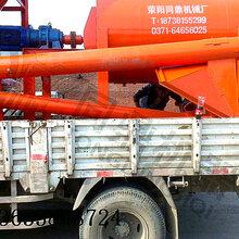 TD2000干粉搅拌机,干粉搅拌厂家,郑州干粉搅拌机