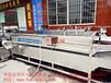 临沧哪里有卖河粉机的河粉机多少钱一台(华震机械)
