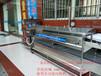 贵州安顺凉皮机全自动凉皮机生产线厂家直销
