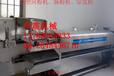 卢湾河粉机全自动河粉机生产线厂家直销
