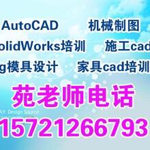 嘉定设计cad制图画图AutoCAD培训班