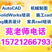 学习cad钣金设计画图AutoCAD培训班嘉定