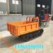 履带式运输车小型履带运输车规格履带运输车有什么配置