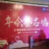 深圳活动布置