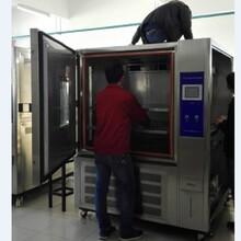 恒温恒湿试验箱维修,恒温恒湿试验机维修,恒温恒湿箱维修