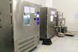 恒温恒湿箱维修终身提供技术支持