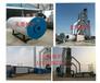 供应北京锅炉厂燃油燃气热风炉节能环保热风炉烘干设备