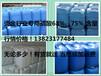 硫酸稀硫酸浓硫酸惠州销售点少量可送可自提