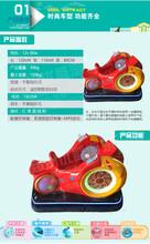 碰碰车儿童碰碰车蜗牛碰碰车安徽碰碰车厂家江苏碰碰车基地