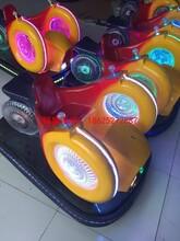 厂家供应新款电动蜗牛碰碰车、广场碰碰车江苏碰碰车基地