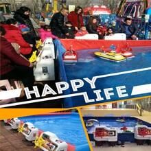 儿童游乐设备方向盘遥控船给孩子不一样的童年图片