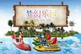 廟會游樂設備遙控船電動方向盤水上遙控船游樂園兒童游樂項目