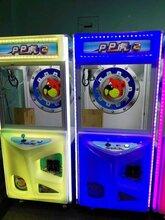 娃娃机批发新款儿童设备PP虎娃娃机娃娃机游戏机厂家图片