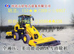 液化除雪破冰机_除雪破冰机价格_优质除雪破冰机批发