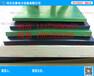 电力厂采购绝缘胶垫规格配电室绝缘胶垫价格+北京绝缘胶垫厂家