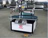 丝珂瑞供应专用于无纺布丝印机设备