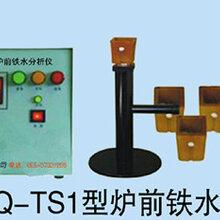 南京乾诚铁水检测设备低价促销