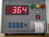 炉前化验设备炉前化验仪器炉前铁水检测设备