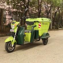 沙田牌电动保洁车ST3BJ0150AS三轮保洁车厂家
