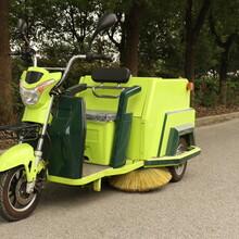 金沙田电动保洁车厂家,纯电动式环卫保洁车