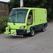 电动四轮高压冲洗车,金沙田专业的环卫车厂家