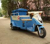 金沙田电动三轮保洁车ST3BJ0002A,电动保洁车