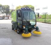 金沙田电动扫地车2000B